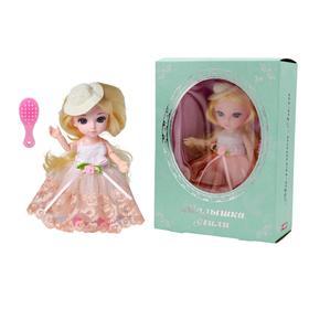 Кукла шарнирная «Лили блондинка с расческой», 16 см