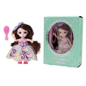 Кукла шарнирная «Лили брюнетка с расческой», 16 см