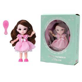 Кукла шарнирная «Лили шатенка с расческой», 16 см