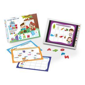 Игровой набор, мягкая магнитная азбука «Буквы и звуки»