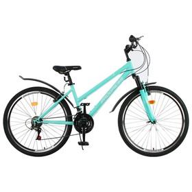 Велосипед 26' Progress модель Ingrid Pro RUS, цвет бирюзовый, размер 17' Ош