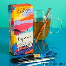 Чай чёрный в стиках «Краски», с бергамотом, 15 шт. х 2 г.
