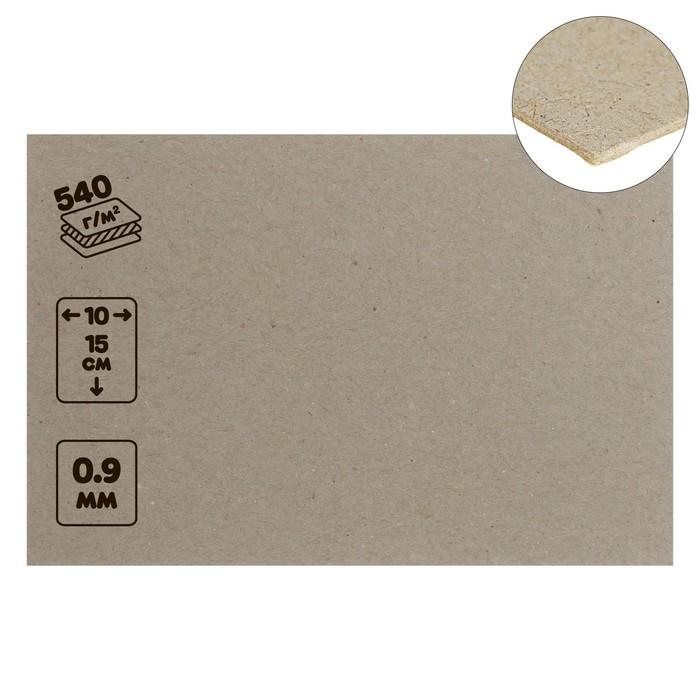 Картон переплетный 0.9 мм 1015 см 540 гм серый