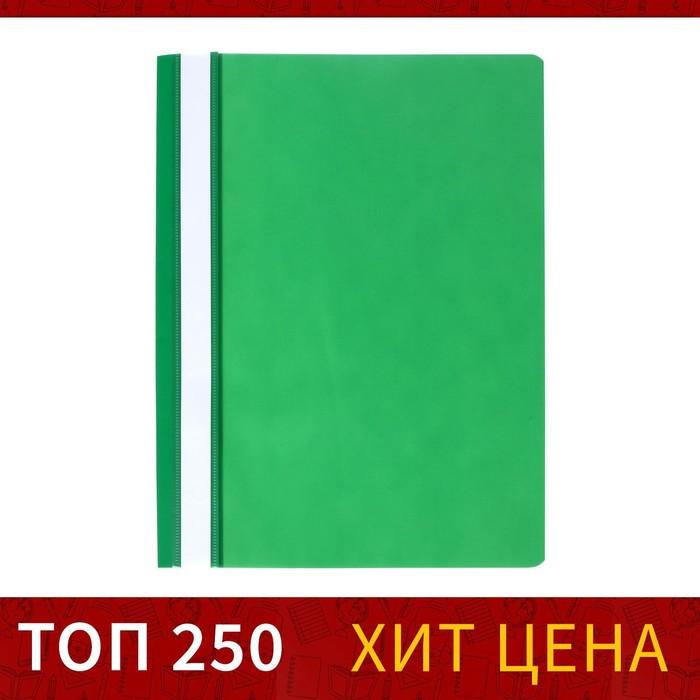 Папка-скоросшиватель Calligrata, А4, 120 мкм, зелёная, прозрачный верх