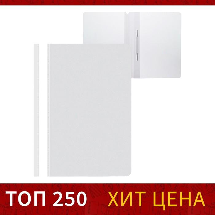 Папка-скоросшиватель Calligrata, А4, 120 мкм, белая, прозрачный верх