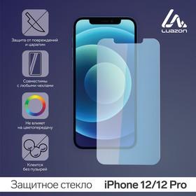 Защитное стекло 2.5D LuazON для iPhone 12/12 Pro, полный клей, 0.26 мм, 9Н