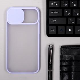 Чехол LuazON для телефона iPhone 12, защита объектива камеры, пластиковый, сиреневый