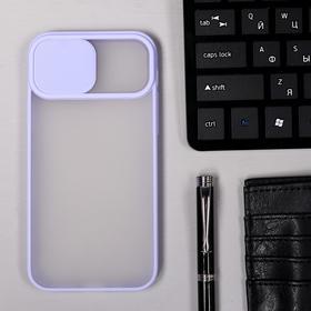 Чехол LuazON для телефона iPhone 12 Pro, защита объектива камеры, пластиковый, сиреневый