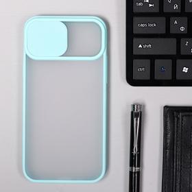 Чехол LuazON для телефона iPhone 12, защита объектива камеры, пластиковый, мятный