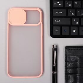 Чехол LuazON для телефона iPhone 12, защита объектива камеры, пластиковый, персиковый