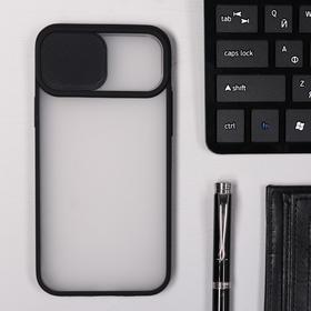 Чехол LuazON для телефона iPhone 12, защита объектива камеры, пластиковый, черный