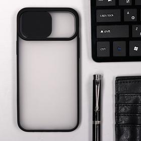 Чехол LuazON для телефона iPhone 12 Pro, защита объектива камеры, пластиковый, черный