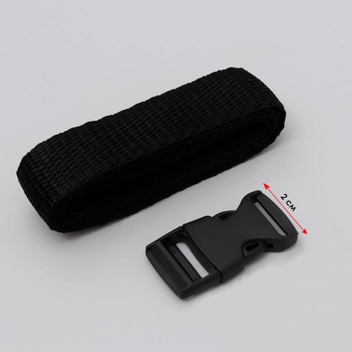 Держатель для лямок рюкзака: фастекс 20 мм, стропа 1 м, цвет чёрный