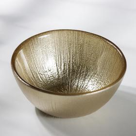 Салатник «Золотая кувшинка», 150 мл, d=10 см
