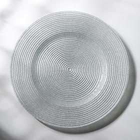 Блюдо сервировочное AKCAM «Северная звезда», d=28 см