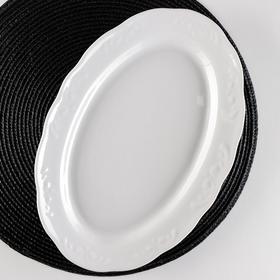 Блюдо овальное «Бельё», d=31,5 см