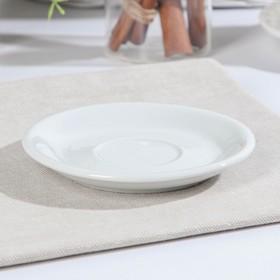 Блюдце «Бельё», d=12 см