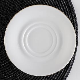 Блюдце чайное «Экспресс», d=14 см