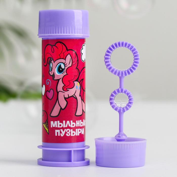 Мыльные пузыри, Little Pony, 45 мл