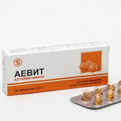 Аевит «Алтайвитамины», 10 капсул по 0,2 г - Фото 1