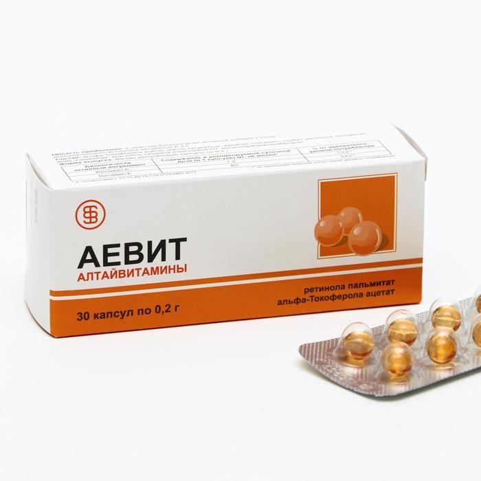 Аевит Алтайвитамины, 30 капсул по 0.2 г