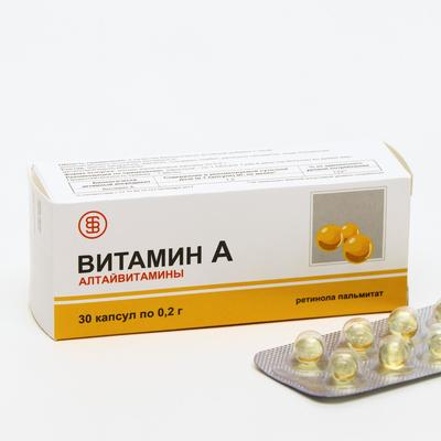 Витамин А Алтайвитамины, 30 капсул по 0.2 г - Фото 1