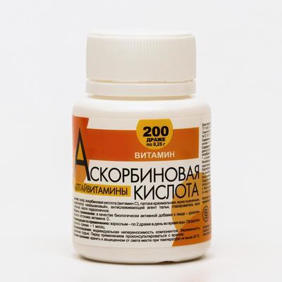 Аскорбиновая кислота Алтайвитамины, 200 драже - Фото 1