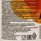 Аскорбиновая кислота Алтайвитамины, 200 драже - Фото 2