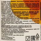 Гексавит «Алтайвитамины», комплекс витаминов А, В1, В2, В3, В6, С, 50 драже по 1 г - Фото 2