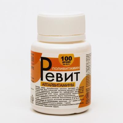 Ревит «Алтайвитамины», комплекс витаминов А, В1, В2, С, 100 драже по 0.5 г - Фото 1
