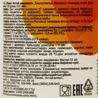 Ревит «Алтайвитамины», комплекс витаминов А, В1, В2, С, 100 драже по 0.5 г - Фото 2