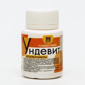 Ундевит «Алтайвитамины», комплекс витаминов А, В, Е, С и Р, 50 драже по 1 г