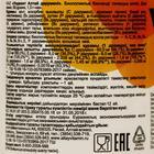 Ундевит «Алтайвитамины», комплекс витаминов А, В, Е, С и Р, 50 драже по 1 г - Фото 2