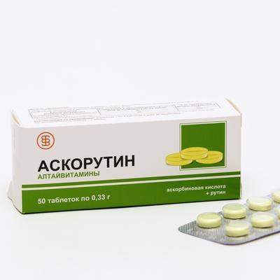 Аскорутин «Алтайвитамины», аскорбиновая кислота + рутин, здоровые сосуды, 50 таблеток - Фото 1