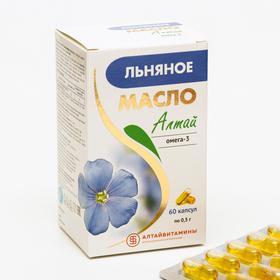 Льняное масло, источник омега-3, 60 капсул по 0,5 г