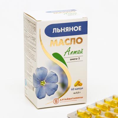 Льняное масло, источник омега-3, 60 капсул по 0,5 г - Фото 1