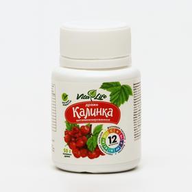 Драже «Калинка», с 12 витаминами, 50 г, 100 шт.