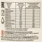 Драже «Облепишка», с 12 витаминами, 50 г, 100 шт. - Фото 2