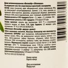 Драже «Облепишка», с 12 витаминами, 50 г, 100 шт. - Фото 3