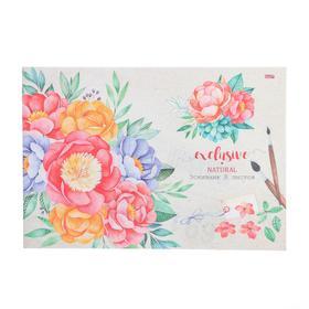 Эскизник А4, 8 листов 'Цветы и акварель', бумажная обложка, блок 100 г/м2 Ош
