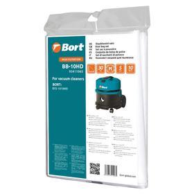 Мешок-пылесборник Bort BB-10HD, для пылесоса Bort BSS-1010HD, 5 шт