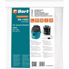 Мешок-пылесборник Bort BB-10NU, для пылесоса Bort BSS-1008/500-22, 5 шт