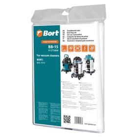 Мешок-пылесборник Bort BB-15, для пылесоса Bort BSS-1015, 5 шт