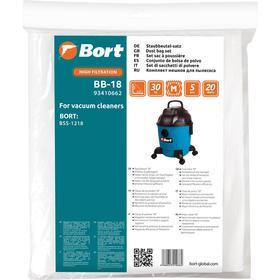 Мешок-пылесборник Bort BB-18, для пылесоса Bort BSS-1218, 5 шт