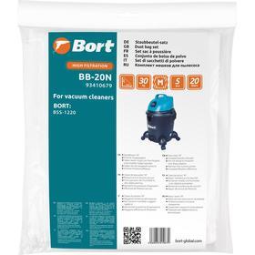 Мешок-пылесборник Bort BB-20N, для пылесоса Bort BSS-1220, 5 шт