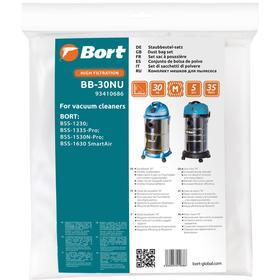 Мешок-пылесборник Bort BB-30NU, для пылесоса Bort BSS-1230/1335-Pro/1530N-Pro/1630Sma, 5 шт