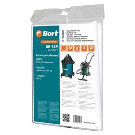 Мешок-пылесборник Bort BB-30P, для пылесоса Bort BSS-1530-Premium, 5 шт