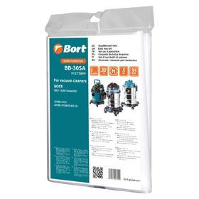 Мешок-пылесборник Bort BB-30SA, для пылесоса Bort BSS-1630-SmartAir, 5 шт