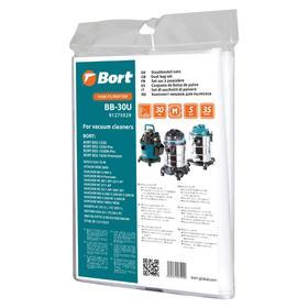 Мешок-пылесборник Bort BB-30U, для пылесоса Bort BSS-1230/1330-Pro/1530N-Pro/1630-Pre, 5 шт