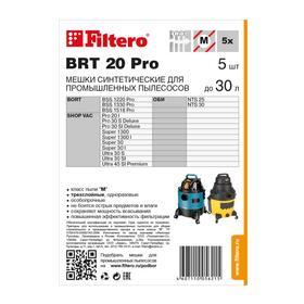 Мешок-пылесборник Filtero BRT 20 Pro, для пылесоса Bort BSS-1220-Pro/1330-Pro/1518-Pro, 5 шт